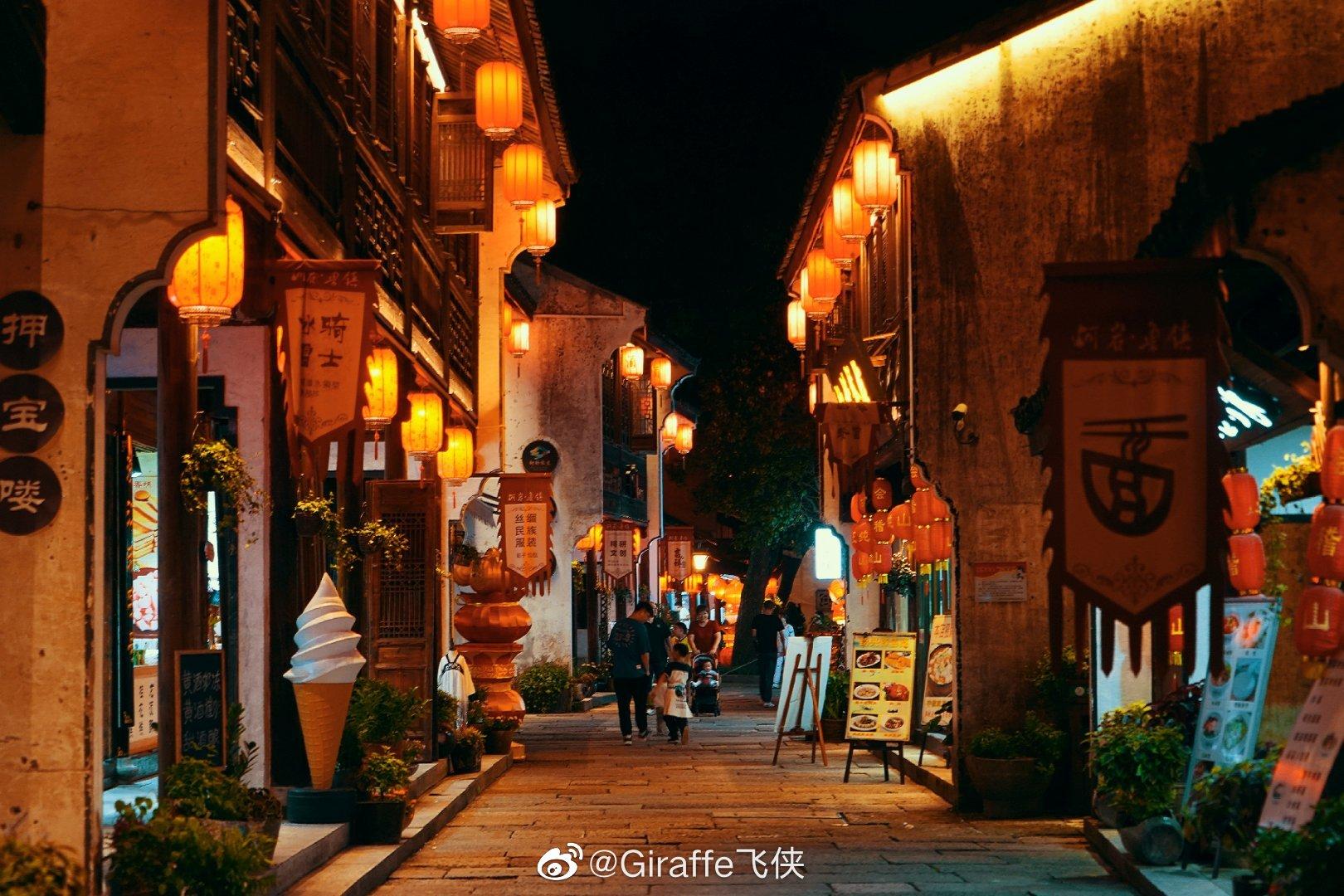 夜游绍兴柯桥鲁镇,我发现了最美的江南水乡