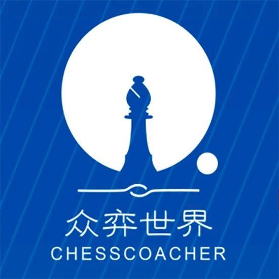 """""""众弈杯""""2019年中国国际象棋甲级联赛海南万宁专场外援名单"""