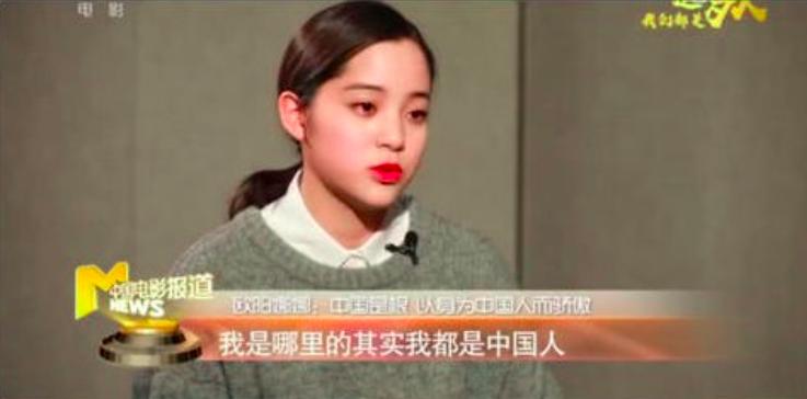 欧阳娜娜表明立场后遭部分台湾网友围攻,现身机场捂脸惹网友心疼