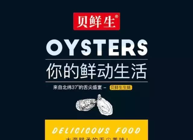 包邮直达| 现捞现发,网红生蚝78元/5斤