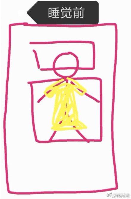 波多野结衣 bt