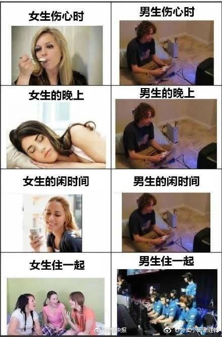 科学家同行谈明仁天皇:高产的生物学家,退位后可以回归科研