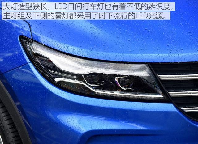 一代轿跑级SUV,国产汽车的雄起?它能否符合大众审美,走向成功