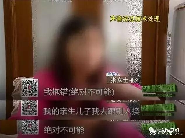 """日本景点拒绝外国游客团引争议 专家呼吁""""相互理解"""""""