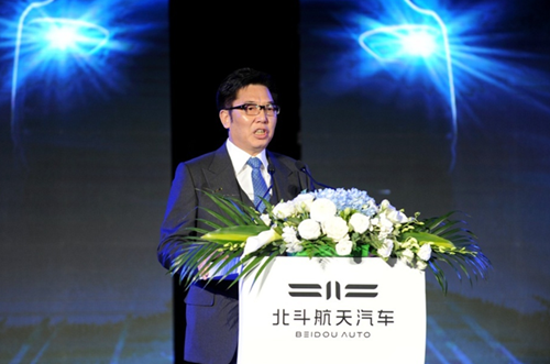 开启品牌新时代 北斗航天车发布新能源战略