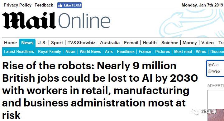 还有十年!英国900万人将被AI取代?