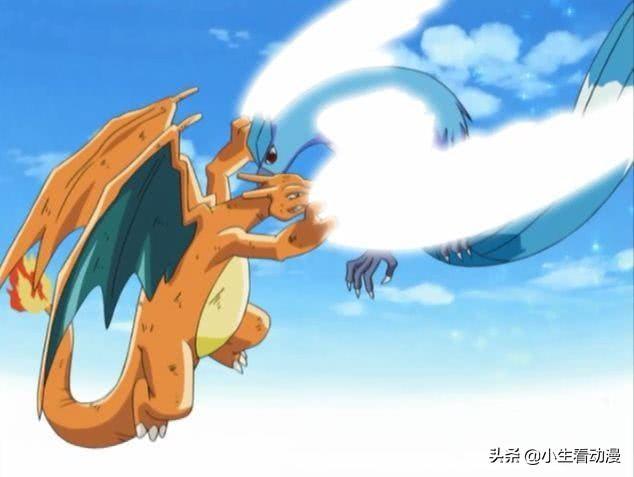 神奇宝贝:小智喷火龙巅峰之战,力压神兽急冻鸟获得徽章!
