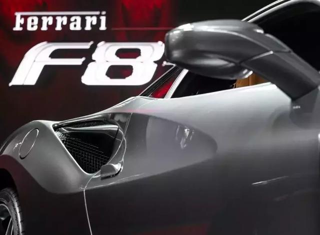 林志颖助阵,法拉利F8亚洲首秀,298.8万元起售