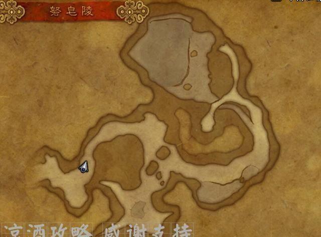 进入山洞,地图会提示这里是