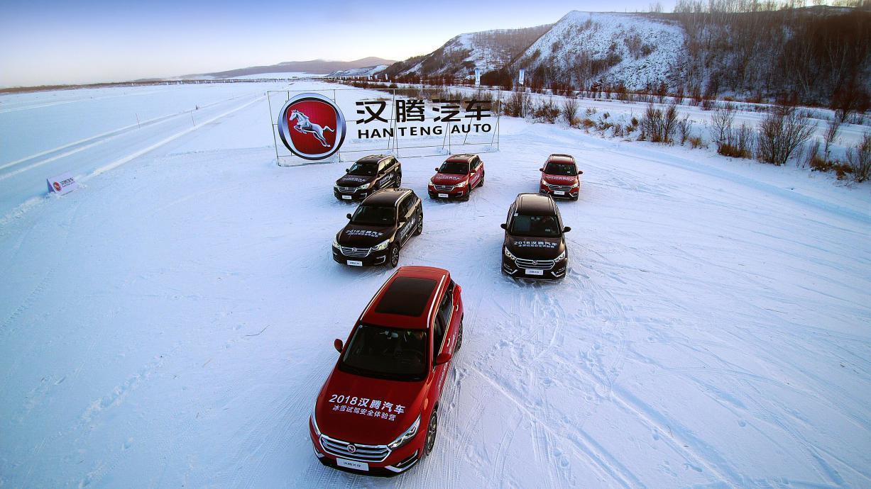 只要5.98万,提品质好车!汉腾X5、汉腾X7S增创业版车型