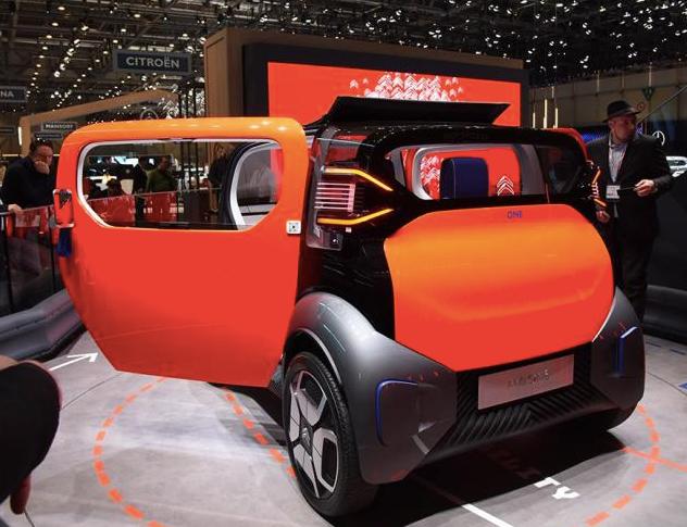 上海车展前瞻:雪铁龙出动AMI ONE概念车