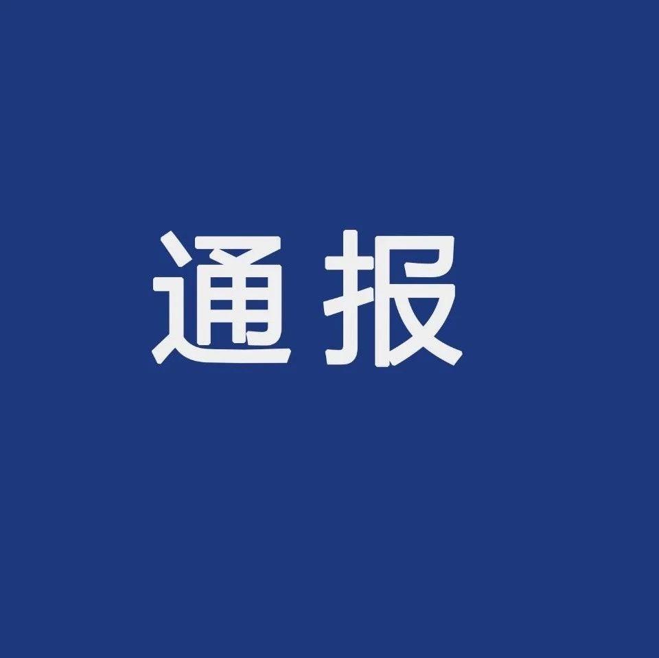 温暖人心|柳州市民排长龙为文昌桥惨案伤者献血