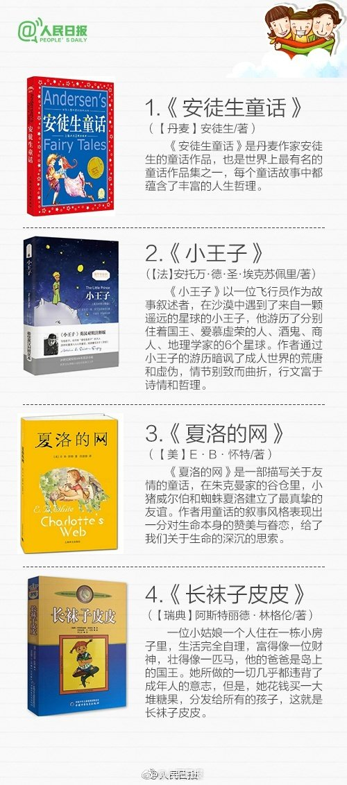 李易峰二次元漫画少年