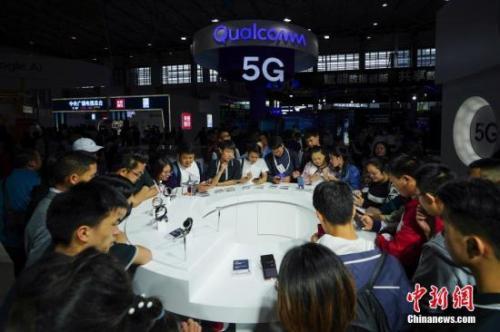 原料图:高通展现5G技术。中新社记者 贺俊怡 摄