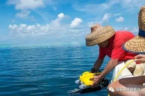 世界最深海洋蓝洞在三沙被发现:南海之眼