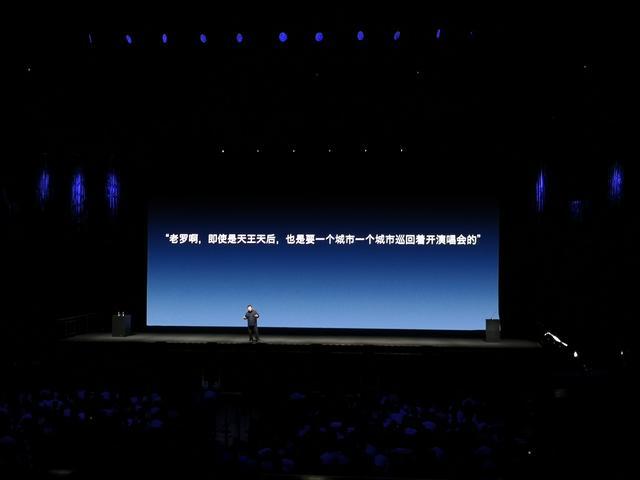 揭秘:软件产品经理罗永浩的上帝视角