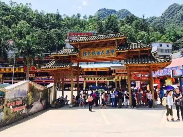越南景区旅游的奇葩现象:这种东西谁都可以买,唯独不卖中国人!图片