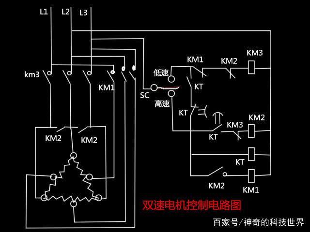 双速电机控制电路图