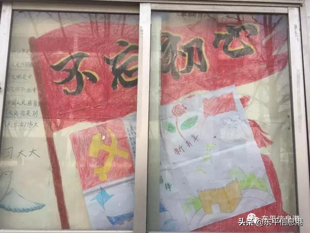 高级中学2019学雷锋手抄报室内设计手画图片