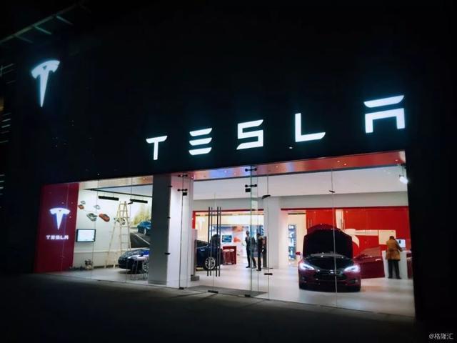 最便宜的特斯拉来了,仅23万! 国产车商你怕了吗?