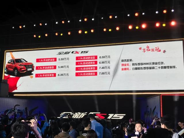 年度最具性价比SUV,5.59万元起售!