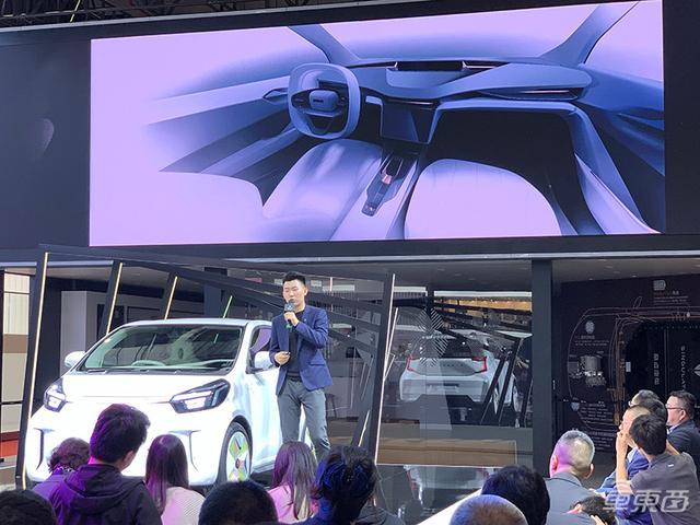 奇点汽车推出战略车型iC3 2021年量产