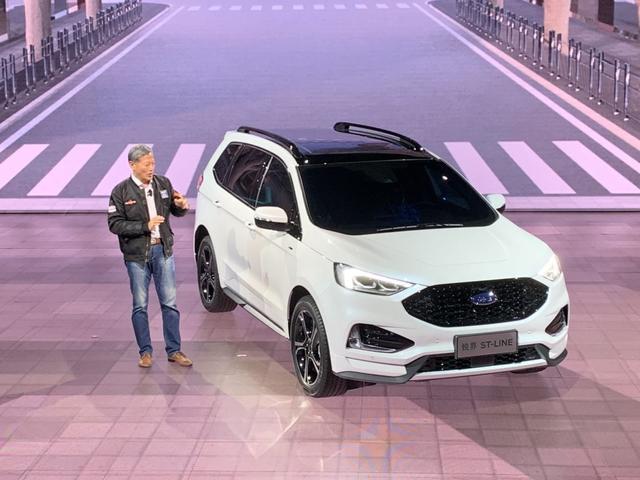 福特在变 上海车展首发四款干用车 不到来3年将铰30款新车