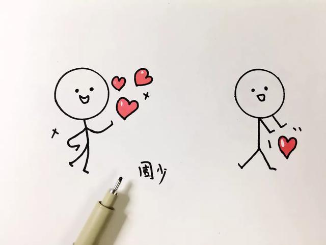 超级简单的火柴人表白简笔画,画给心爱的人最好了,干货!