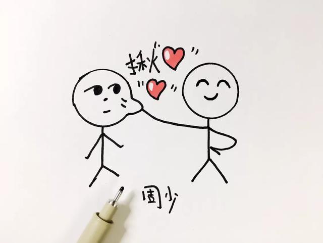 这一次分享超级简单的火柴人表白简笔画,画