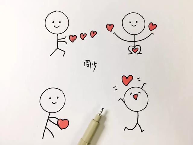 超级简单的火柴人表白简笔画,画给心爱的人最好了,干货