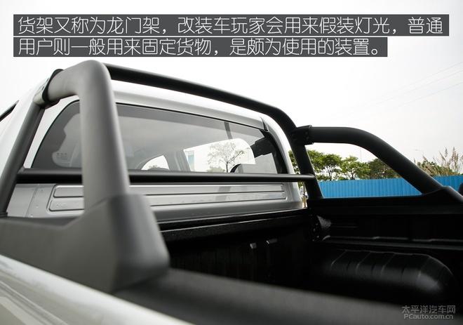 更接近家用车的皮卡,场地试驾福田拓陆者E7!