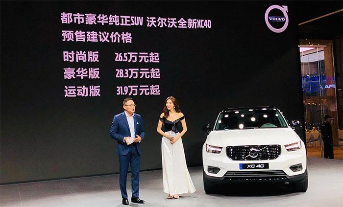 林志玲代言的范西客SUV!最大252马力+8AT带四驱,预售26.5万起