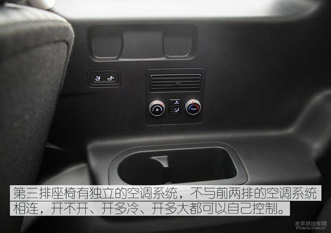比锐界空间更实用,北京现代第四代胜达能否绝地反击?