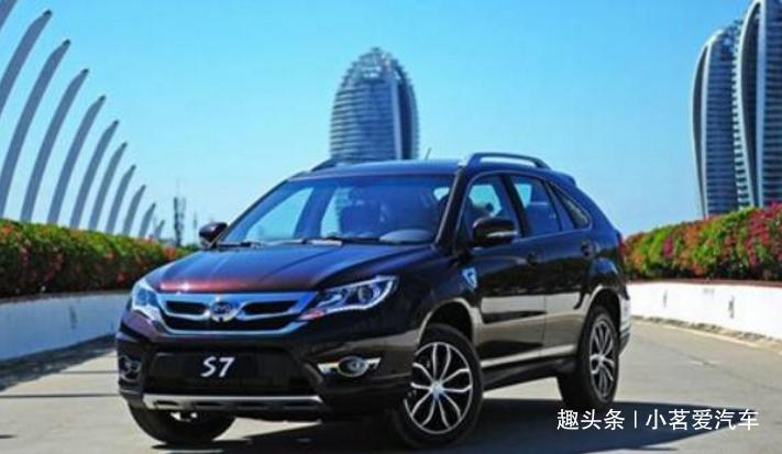 """5款SUV国产车,被称为""""油老虎"""",比亚迪S7上榜!"""