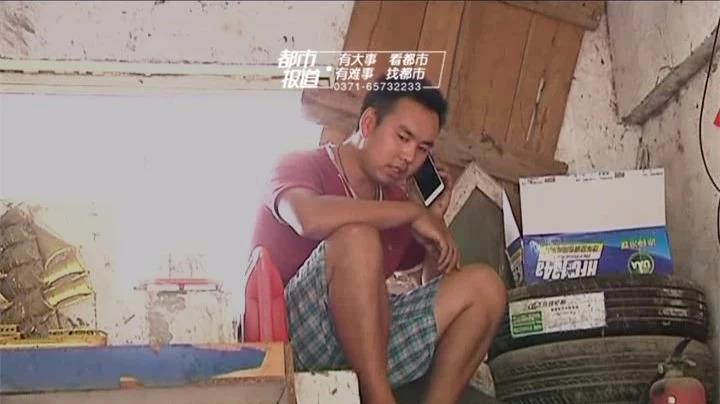 河南男子身份证丢失 十年间成了强奸犯罪盗窃犯