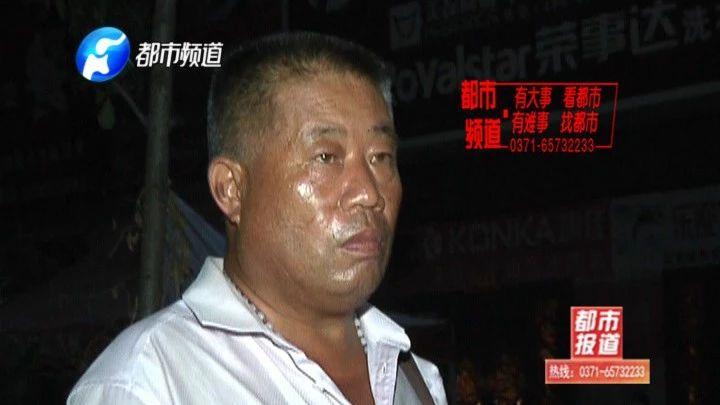 鹿邑农民十年服刑期满又被判无罪 出狱后亲人不接纳
