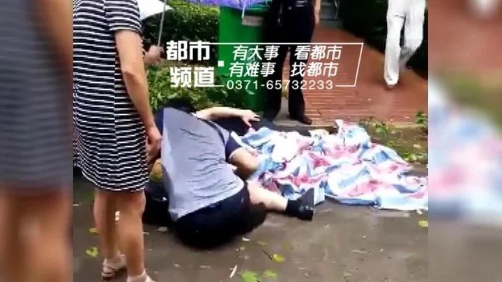 洛阳10岁男孩14楼跳下身亡 邻居:可能与这件事有关