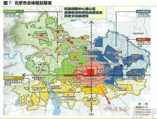 预警!四套班子即将东迁,北京学区房价可能将会