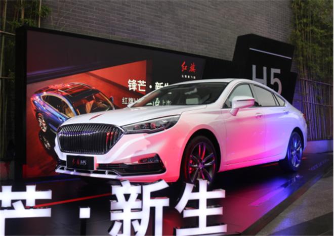 """红旗H5上海正式上市,""""老法师""""也挡不住它的诱惑!"""