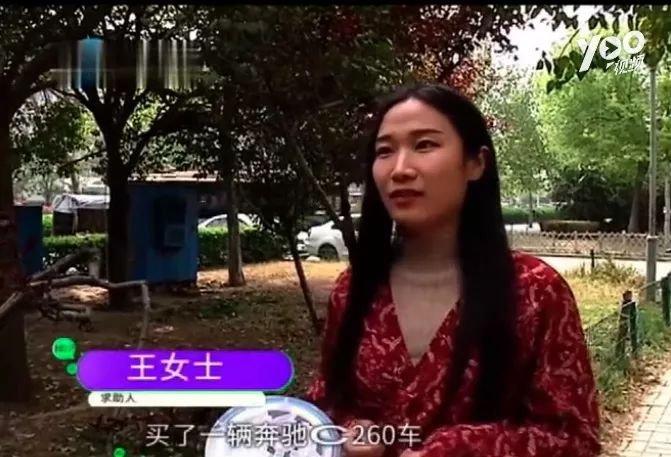 最新回应维权女车主称被威胁,4S店幕后老板与赵薇有利益关系