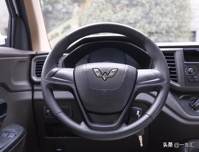 五菱新车宏光V:是不是微面没关系,实用才是硬道理