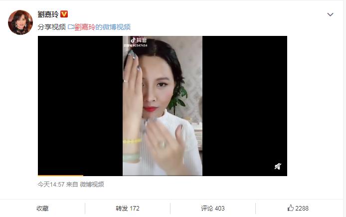刘嘉玲翻牌仿妆_刘嘉玲翻牌网友仿妆,妆后的眉眼和本尊几乎无异