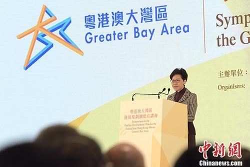 香港特區行政長官林鄭月娥作主題演講。中新社記者 李志華 攝