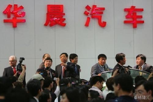 """华晨中国(01114.HK)净利率133%背后自主品牌的""""忧伤"""""""
