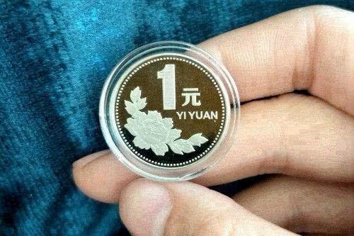 牡丹一元硬币价格多少?1元硬币中的样币,已价值13000元
