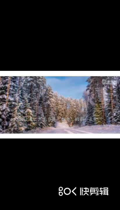 冬至:向最长的夜,寄去最深的思念