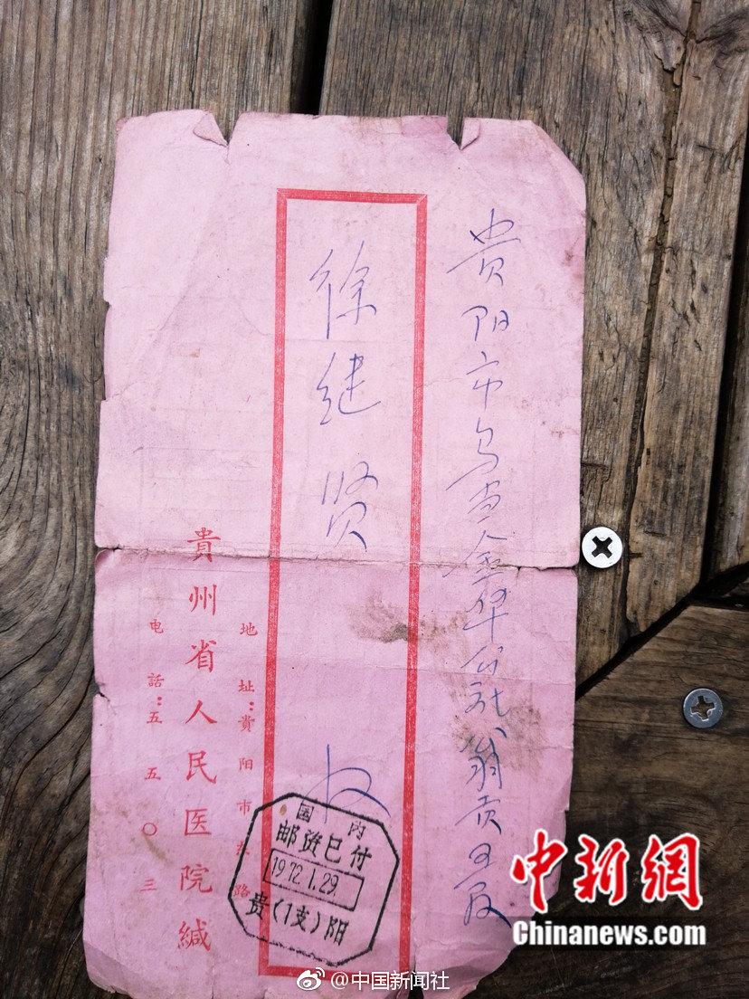 中国大学MOOC: 影响转化率的首要因素是