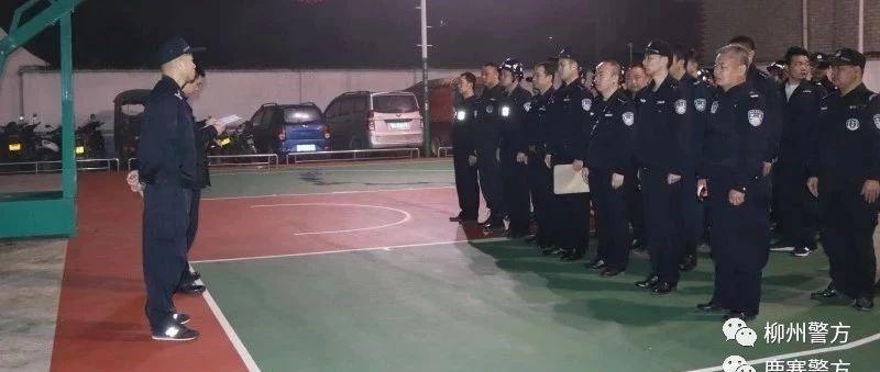 柳州:凌晨出动百名警力 打掉一敲诈勒索团伙