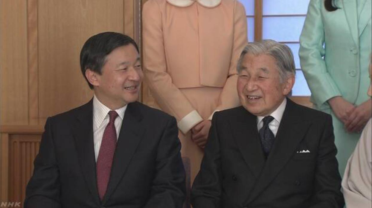 日本新天皇五月即位 新年号还会参照中国典籍吗?