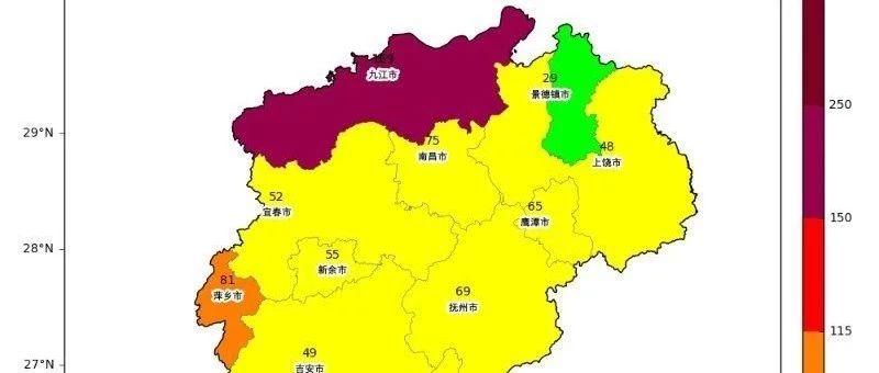 """除夕景德镇成为全省唯一空气质量达""""优""""城市"""